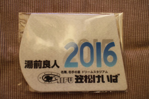 20160101_001_640x427